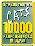 CATS 10000 performance in Japan